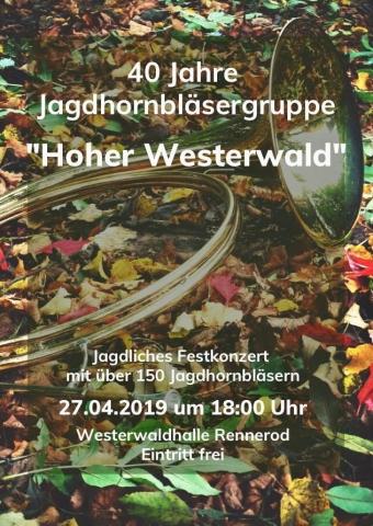 Jagdhornblaser Plakat1